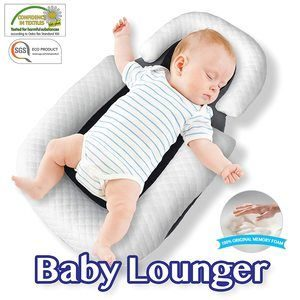 #6 Comfyt Baby Lounger